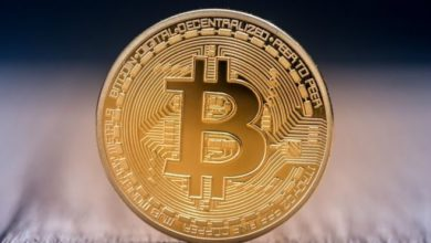 Photo of Bitcoin Nedir?